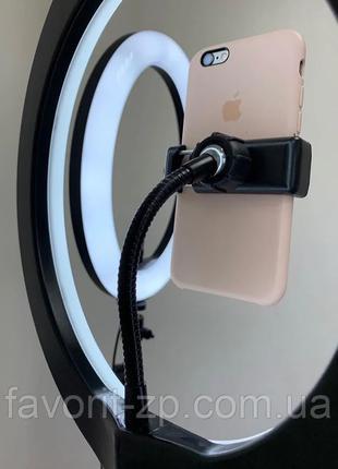 Кольцевая LED Лампа Для Селфи 26 См RING LIGHT Уценка