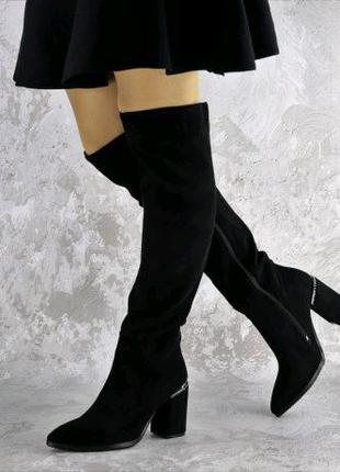 Ботфорты женские черные Frances 2358