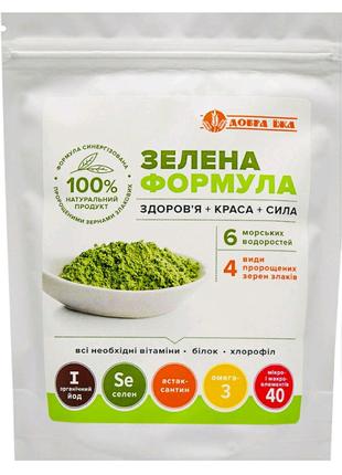 Зелёная формула 150 г.