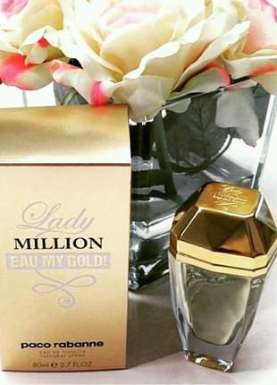 Парфюмированная вода Paco Rabanne Lady Million Eau My Gold 80 ML