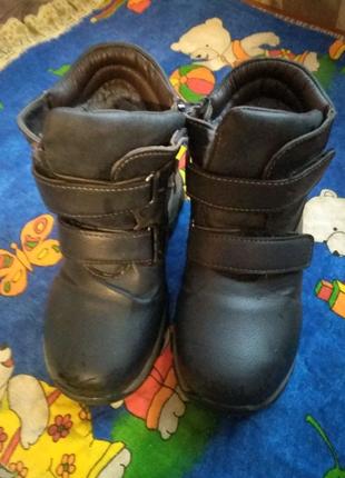 Ботинки , зимние .
