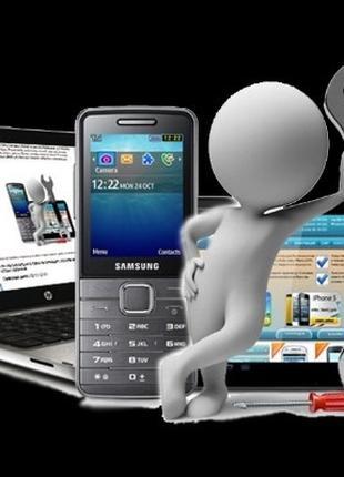 Ремонт настройка смартфонов телефонов,планшетов,ноутбуков,компов