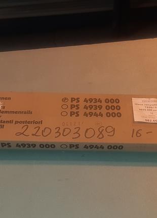 Шина несущая Rittal TS35/15 4934.000