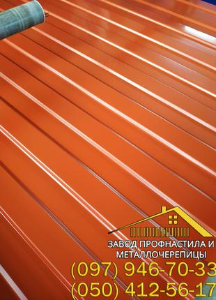 Профнастил ПС-8 красного цвета RAL 3011,купить красный профнастил