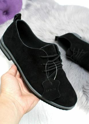 Черные замшевые туфли, замшеві жіночі туфлі, кожаные туфли 36-41р
