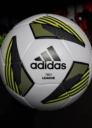 Футбольный мяч Adidas TIro League TSBE FS0369