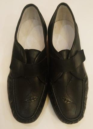 Кожаные туфли на широкую стопу