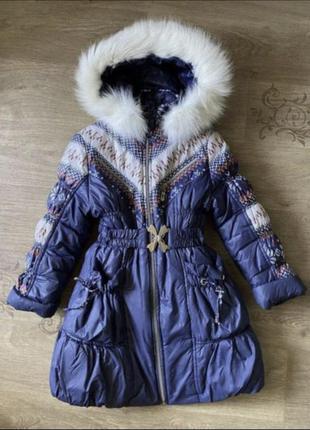 Куртка пуховик пальто зимняя