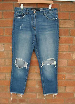 Синие джинсы бойфренды от next