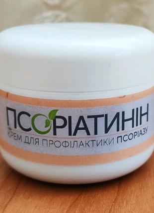 Крем от псориаза и экземы 'Псориатинин' 50 грамм