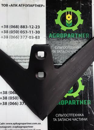 Лапа Н 043.05.110-01 330 мм. БОР с клеймом VELES AGRO Велес Агро