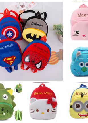 Детский рюкзак подарок мальчику девочке рюкзак дошкольный