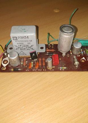 Плата защиты усилителя Радиотехника