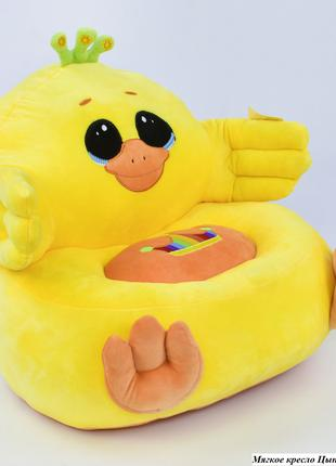 Детское мягкое кресло Цыпленок C 31197 желтое