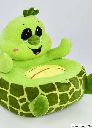 Детское мягкое кресло Черепаха C 31195 зеленое