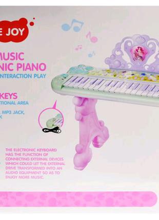 Пианино детское, на ножках