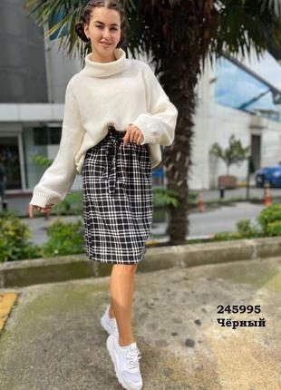 Стильная турецкая юбка демисезон, клетка р. 44,46,48,50