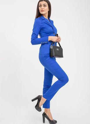 Костюм женский электрик деловой  пиджак и брюки