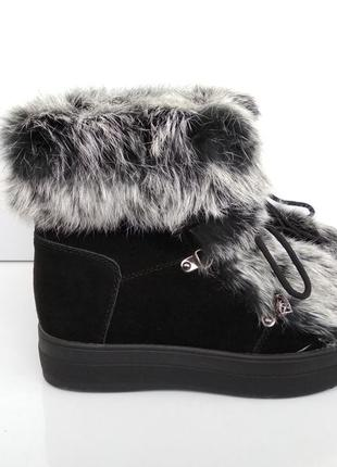 Зимние ботинки натуральная замша с мехом кролика 37р-24 см