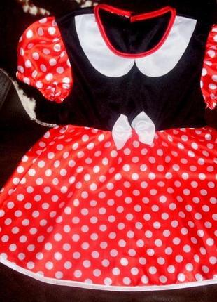 Платье для фотосессий мышка или божья коровка на 9 - 12 месяцев