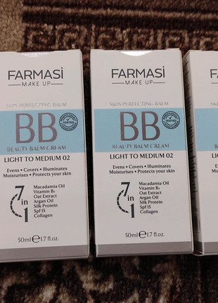 Тональный ВВ крем All in One Farmasi Beauty Balm 7 in 1, Фармаси
