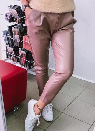 Брюки,джоггеры,штаны повседневные из эко кожи утепленные пудра