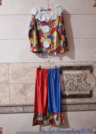 """Новый яркий красочный карнавальный костюм """"клоун"""" на мальчика ..."""