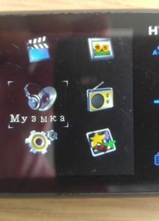 Hyundai H-F2010 портативный медиа плеер mp3
