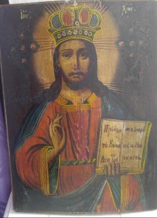 Старовинна українська ікона Ісуса Христа 18 - 19 століття