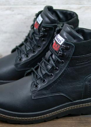 Мужские кожаные зимние ботинки, ботинки