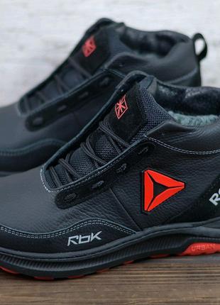 Детские зимние кожаные ботинки Reebok, ботинки детские