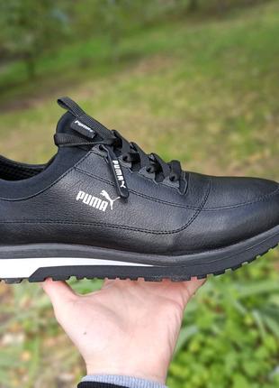 Кожаные мужские кроссовки Puma супер качественные кроссовки