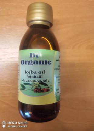 Масло Жожоба Dr. Organic 135мл Египет.