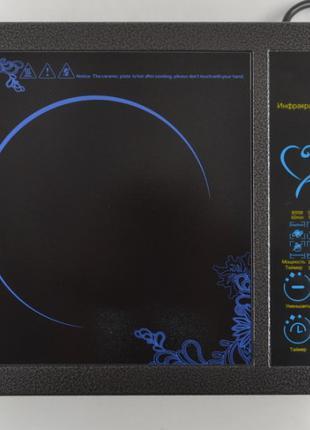 Инфракрасная кухонная плита Domotec MS-5842 настольная MS 5842