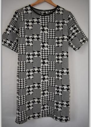 Теплое платье с принтом большого размера