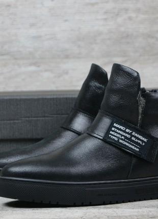 Мужские кожаные зимние ботинки zangak, мужские ботинки, ботинки