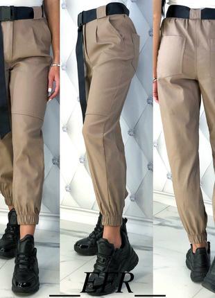 Женские брюки в комплекте пояс