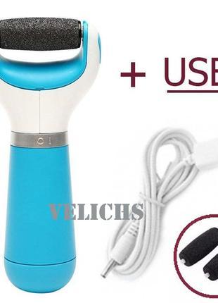 Электрическая роликовая пилка Scholl USB + 2 сменных ролика