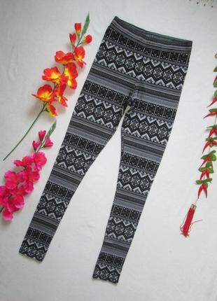 Красивые фактурные стрейчевые лосины леггинсы в орнамент pieces
