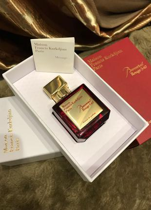 Продам парфюм Maison Francis Kurkdjian Baccarat Rouge 540 Extrait