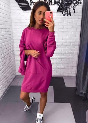 Женское стильное платье с модными рукавами