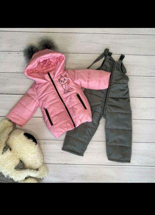Комбинезон для девочки зима