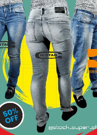 Брендовые джинсы G-star (27), G-star (28), Hugo Boss Orange (28)