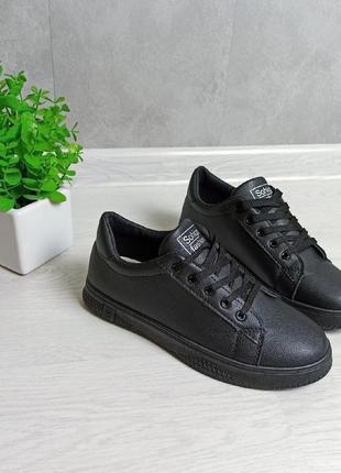 Чёрные кроссовки кроссы кеды криперы