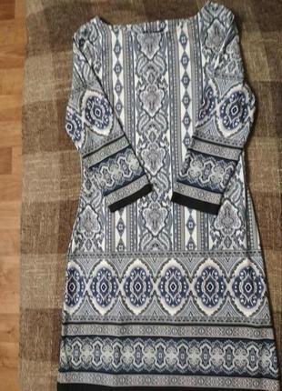 Нежное, лёгкое платье по талии