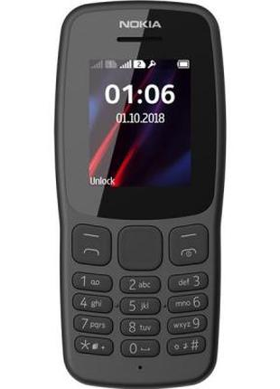 Мобильный телефон Nokia 106 DS New Grey 227698
