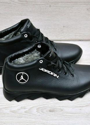 Кожанные зимние мужские ботинки