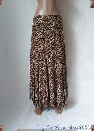 Новая нарядная мягкая юбка в пол/длинная юбка годе в леопардов...