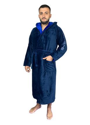 Халаты теплые мужские из плюш-велюра