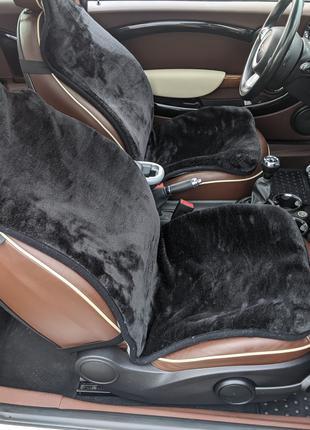 Накидки на сидения автомобиля из овечьей шерсти